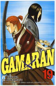 Libro Gamaran. Vol. 19 Yosuke Nakamaru