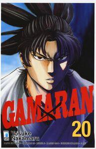 Libro Gamaran. Vol. 20 Yosuke Nakamaru