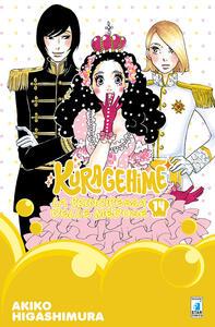 Kuragehime la principessa delle meduse. Vol. 14