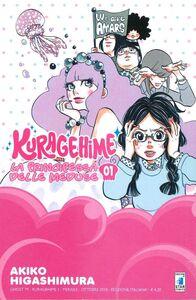 Foto Cover di Kuragehime la principessa delle meduse. Vol. 1, Libro di Akiko Higashimura, edito da Star Comics