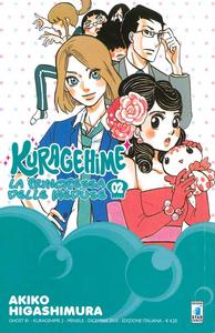 Libro Kuragehime la principessa delle meduse. Vol. 2 Akiko Higashimura