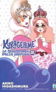 Libro Kuragehime la principessa delle meduse. Vol. 3 Akiko Higashimura