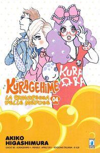 Foto Cover di Kuragehime la principessa delle meduse. Vol. 4, Libro di Akiko Higashimura, edito da Star Comics