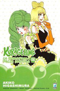 Libro Kuragehime la principessa delle meduse. Vol. 5 Akiko Higashimura