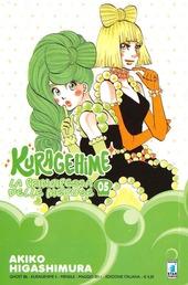 Kuragehime la principessa delle meduse. Vol. 5