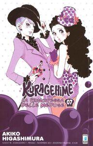 Libro Kuragehime la principessa delle meduse. Vol. 7 Akiko Higashimura