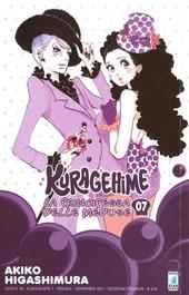 Kuragehime la principessa delle meduse. Vol. 7