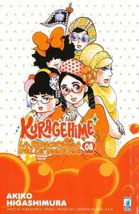 Libro Kuragehime la principessa delle meduse. Vol. 8 Akiko Higashimura