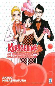 Foto Cover di Kuragehime la principessa delle meduse. Vol. 9, Libro di Akiko Higashimura, edito da Star Comics