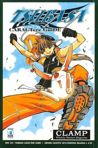Libro Tsubaba caractere guide. Vol. 1 Clamp