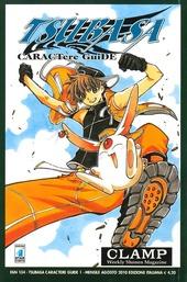 Tsubaba caractere guide. Vol. 1