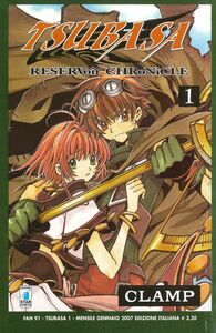 Libro Tsubaba reservoir chronicle. Vol. 1 Clamp