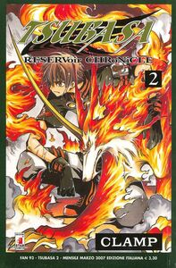 Libro Tsubaba reservoir chronicle. Vol. 2 Clamp