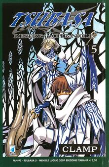 Winniearcher.com Tsubaba reservoir chronicle. Vol. 5 Image