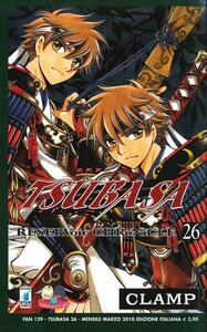 Tsubaba reservoir chronicle. Vol. 26