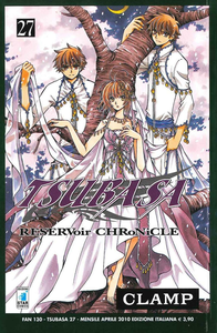 Libro Tsubaba reservoir chronicle. Vol. 27 Clamp