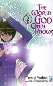 The world god only knows. Vol. 2