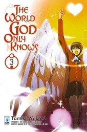 The world god only knows. Vol. 3