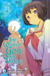 The world god only knows. Vol. 21