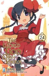 The world god only knows. Vol. 24