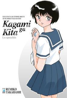 Daddyswing.es Kagami Ga Kita. Lo specchio. Volume unico Image