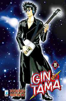 Listadelpopolo.it Gintama. Vol. 19 Image