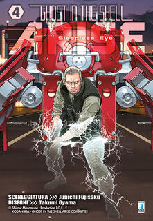 Ghost in the shell. Arise. Sleepless eye. Vol. 4.pdf