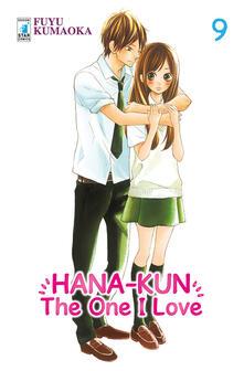 Voluntariadobaleares2014.es Hana-Kun, the one I love. Ediz. italiana. Vol. 9 Image