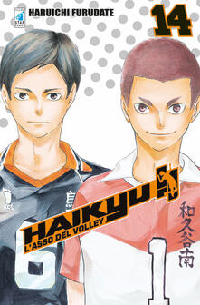 Filippodegasperi.it Haikyu!!. Vol. 14 Image