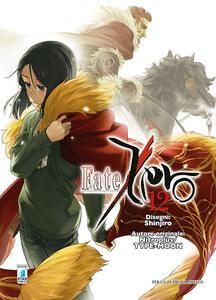 Fate/Zero. Vol. 12
