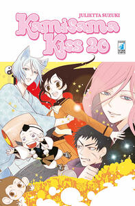 Kamisama kiss. Vol. 20