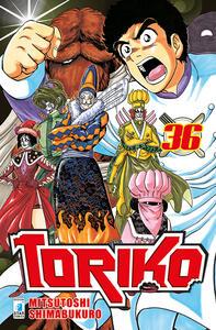 Toriko. Vol. 36