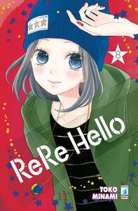 Rere hello. Vol. 8