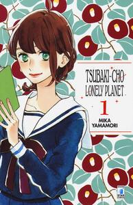 Tsubaki-chou Lonely Planet. Vol. 1