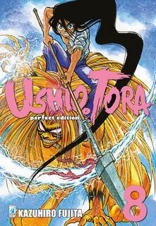 Winniearcher.com Ushio e Tora. Perfect edition. Vol. 8 Image