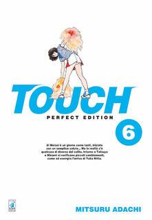 Winniearcher.com Touch. Perfect edition. Vol. 6 Image