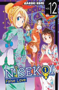 Nisekoi. False love. Vol. 12