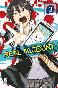 Real account. Vol. 3