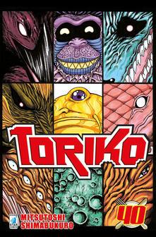 Winniearcher.com Toriko. Vol. 40 Image
