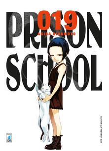 Parcoarenas.it Prison school. Vol. 19 Image
