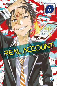 Real account. Vol. 6