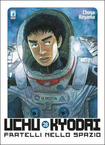 Uchu Kyodai. Fratelli nello spazio. Vol. 28