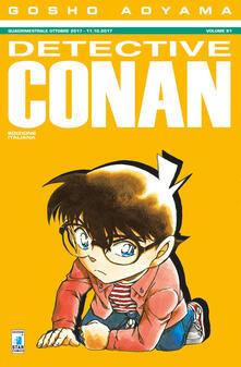 Osteriacasadimare.it Detective Conan. Vol. 91 Image