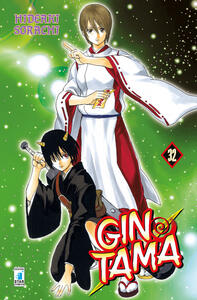 Gintama. Vol. 32