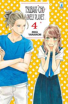 Premioquesti.it Tsubaki-chou Lonely Planet. Vol. 4 Image