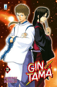 Gintama. Vol. 33