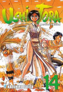 Daddyswing.es Ushio e Tora. Perfect edition. Vol. 14 Image
