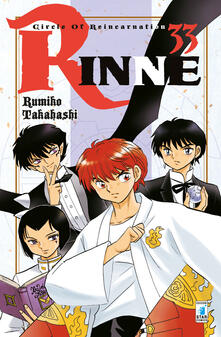Rinne. Vol. 33.pdf