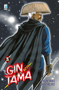 Gintama. Vol. 35