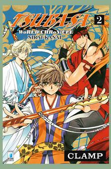 Tsubasa world chronicle: Nirai-Kanai. Vol. 2.pdf